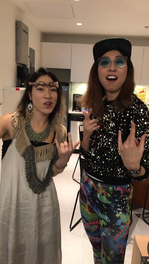 Maori and Ryoko