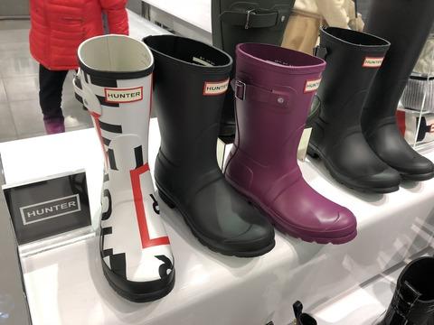 Rain shoes HUNTER