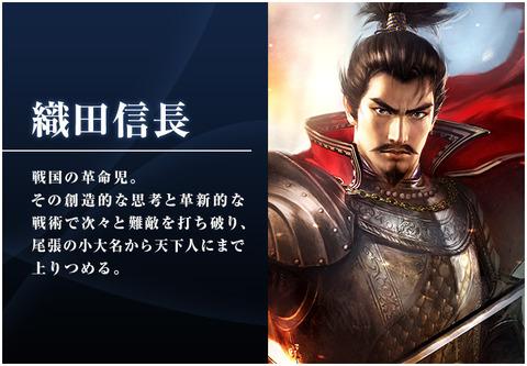 ch_kakudai_01