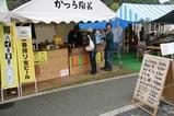 陶炎祭02食べ物屋さん