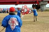 日立市民凧あげ大会09-01-10(4)八ツ凧模範演技