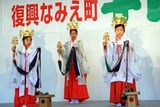 なみえ十日市祭(7)巫女舞