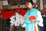 大前神社大御神楽10-3-28(6)大国主・事代主命・道化の舞