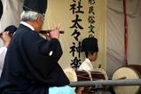 結城上山川太々神楽(7)翁(剣)の舞