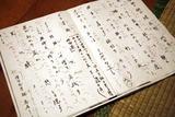 西塩子の回り舞台13-10-17舞台稽古