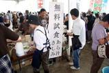 那珂湊かつお祭09-07-05(6)アラ汁