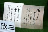鯨が丘端午の節句09-05-04仕分け(2)宮田書店