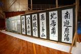 門井の舞台公開08-09-27(8)フスマ6鳳