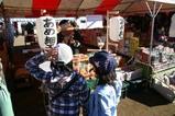 小栗判官祭08-12-07(8)あめ細工