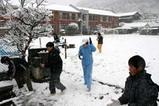 西金小学校05-01-01雪合戦