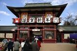 初詣笠間稲荷神社