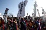 鹿島神宮棒揃え回り祭頭(3)出陣式