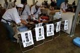 日本そば打ち名人会