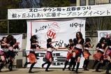 スロータウン鯨ヶ丘春まつり久自楽舞(1)踊狂