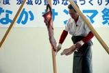 ひたちなかサンマ祭り08-10-19(8)アンコウの吊切り90