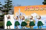 大洗あんこう祭(9)フラダンス
