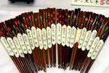 茨城県郷土工芸品展08-06-16(4)水戸彫り咫木箸(あたぎはし)