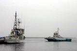 日立港まつり08-7-27(16)巡視船