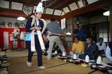 大飯祭り本郷