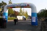 なかひまわりフェスティバル09-10-31(3)開会式