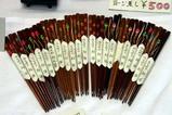 茨城県郷土工芸品展(4)水戸彫り