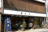 結城も雛祭り08-02-24(8)初美