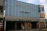 石岡ひな巡り08-02-10(16)石岡ラジオ電気店