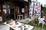 笠間焼き09-09-21(13)笠間火器