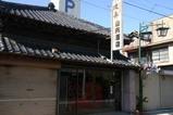 石岡雛巡り山内酒店