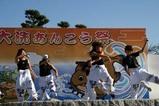 (8)ISOダンス