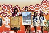 大洗あんこう祭り08-11-23(13)観光PR