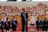 大洗あんこう祭り08-11-23(3)イベント開始宣言