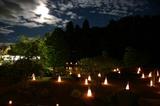 西山06-10-07お月見の夕べ
