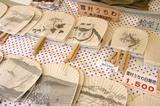 伝統工芸雪村団扇06-11-04笠間匠の祭り