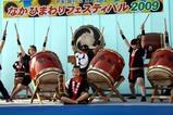 なかひまわりフェスティバル09-10-31(4)那珂太鼓