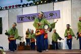 常陸の国YOSAKOI祭り09-05-17(26)上総組