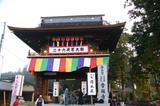 常福寺061116