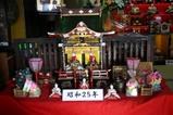 真壁の雛祭り伊勢屋旅館