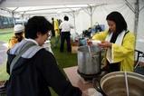 茨城県植物園グリーンフェスティバル2007