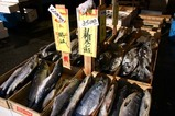 那珂湊(7)ヤマサ水産新巻鮭時鮭