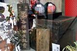 結城も雛祭り08-02-24(9)レディースショップやまなか