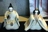 笠間桃宴09-1-31(1)寺崎麻衣子