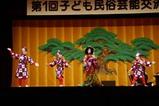 こども民族芸能交流会「常磐津将門」2