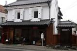 結城もひなまつり10-2-14(13)福井薬局