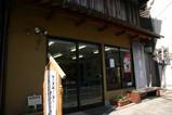 結城も雛祭り08-02-24(3)交流サロン銀屋