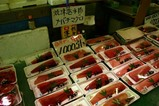 那珂湊(10)森田水産(2)まぐろ