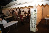 西福寺大法要10-11-06(4)法要
