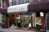 鯨が丘端午の節句09-05-04(11)大和田時計店