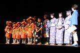 全国子供民俗芸能大会13-08-17(9)請戸の田植踊