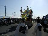 日立お魚センター秋の味覚祭り濱連